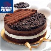 【名店直出-皮耶先生】皇家黑森林蛋糕2入(6吋/入)