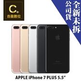 APPLE IPhone 7 PLUS(2019) 128G 5.5吋 空機 Iphone7+ 板橋實體店面 【吉盈數位商城】