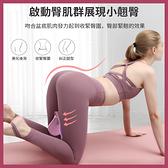 【現貨】盆底肌矯正器 骨盆矯正 骨盆矯正器 美臀 收緊產後漏尿 夾瘦大腿內側 盆骨肌練翹臀腿部