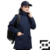 中長款衝鋒衣男女三合一可拆卸戶外冬季防風保暖防水透氣【左岸男裝】