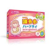 孕哺兒 哺多多媽媽飲品(隨身包 5g×24包)