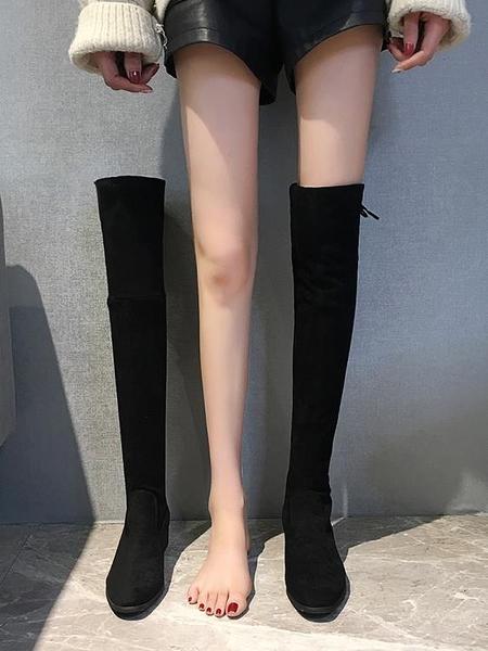過膝長靴 長筒靴女過膝新款冬季加絨襪靴秋冬長靴靴子小個子騎士高筒靴【【八折搶購】】