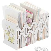 書夾可伸縮書立大號折疊書架書夾 小學生用簡易書擋板高中生桌上簡約【 新品】