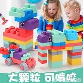 可啃咬軟膠大顆粒積木0-1-2歲3玩具拼裝男孩女孩益智 聖誕節全館免運
