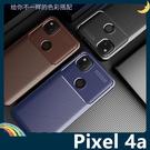Google Pixel 4a 5G 甲殼蟲保護套 軟殼 碳纖維絲紋 軟硬組合 防摔全包款 矽膠套 手機套 手機殼 谷歌