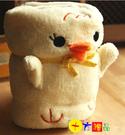 黃小鴨/午休毯珊瑚絨毯小毛毯    【十方佛教文物】