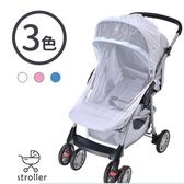 嬰兒推車防蚊蚊帳 (3色可選) 推車蚊帳 手推車蚊帳 嬰兒車蚊帳 RA0682 好娃娃