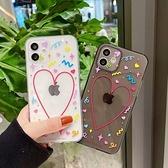 蘋果 iPhone12 Pro Max 12Mini 12Pro 11 Pro Max XR XS MAX iX i8+ i7+ SE 派對愛心 i11 i12 手機殼 全包邊 保護殼
