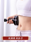 腹部按摩器揉肚子揉腹儀神器排宿便促進腸蠕動減脂瘦身刷經絡刷 露露日記