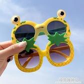 兒童太陽鏡墨鏡潮男童寶寶女童卡通嬰兒太陽花眼鏡1-2-3歲女孩 極簡雜貨