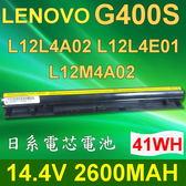 LENOVO G400S 4芯 日系電芯 電池 G600S G40 G50 M50 G500S G505S G405S G410S G510S