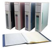 FILEX 970805 80 入資料簿資料本資料冊資料夾附外盒