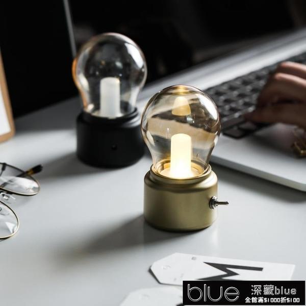 USB燈 復古燈泡小夜燈迷你充電燈LED床頭燈臥室台燈壁usb燈創意禮物