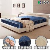 【KIKY】二代日式藍鑽蓆面硬式彈簧床墊-單人加大3.5尺
