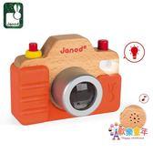 janod兒童木質玩具仿真照相機女孩男孩1-3歲寶寶過家家拍照玩具