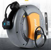 自動伸縮捲管器電鼓捲線盤防水插座收線器工廠汽修捲線器YYP   蜜拉貝爾