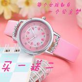 兒童手錶 手錶女小學生可愛防水公主韓版女孩寶寶卡通公主粉電子女款