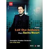 【停看聽音響唱片】【DVD】安斯涅:奧斯陸郵政音樂廳鋼琴演奏現場