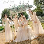 禮服 香檳色姐妹團伴娘服春裝韓版伴娘禮服顯瘦宴會長款姐妹裙「Chic七色堇」