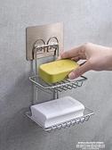 肥皂架 免打孔不銹鋼雙層肥皂盒吸盤式瀝水衛生間壁掛式皂托肥皂架香皂盒 夏季新品