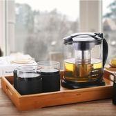 泡茶壺家用玻璃水壺耐高溫過濾耐熱大號大容量泡茶器加厚茶具套裝 挪威森林