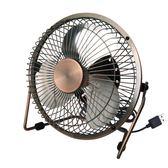 usb風扇6寸迷你小風扇學生宿舍床上靜音辦公室台式復古電風扇WY 【限時八五折】