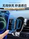 手機車載支架2021新款無線充電器全自動感應汽車用品導航懶人支撐 JUST M