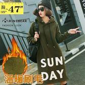 休閒洋裝--舒適印花羅紋口袋開衩連帽保暖刷毛圓領長版連衣裙(綠L-3L)-A355眼圈熊中大尺碼