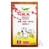 鱷魚 環保黏鼠板 奶油香味 2片裝 小 ☆艾莉莎ELS☆