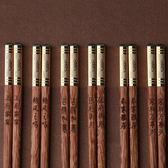 【熊貓】實木無漆無蠟10雙套裝竹木質