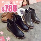 任選2雙788短靴韓版簡約風休閒素面皮帶釦裝飾低跟短靴【02S9908】