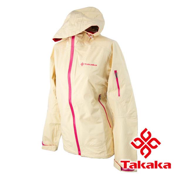 Takaka 防水外套 女 米黃 21366 防水 防風 防紫外線 透氣 耐磨 超輕 防靜電