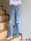 熱賣牛仔褲 破洞牛仔褲女春裝2021年新款甜酷高腰顯瘦直筒寬鬆闊腿褲子ins潮 coco