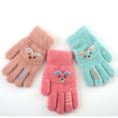 可愛小熊針織兒童五指手套 兒童手套 保暖手套 針織手套