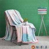 【180*200】珊瑚絨毛毯被子單人宿舍薄法蘭絨毯子【淘夢屋】