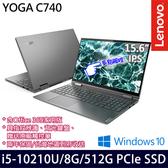【Lenovo】 YOGA C740 81TD0053TW 15.6吋i5-10210U四核512G SSD效能翻轉觸控平板筆電