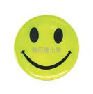 微笑反光貼(1組4入)/夜間路跑/兒童安全/老人安全/夜間單車族/機車反光貼/汽車反光防水貼紙