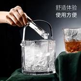 玻璃保溫紅酒啤酒冰桶家用KTV酒吧大小號歐式冰塊桶香檳桶 伊蘿