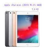 IPad Mini 64G WIFI 2019 / 蘋果Apple iPad mini 9.7吋 (2019) WiFi 64GB 保固一年【3G3G手機網】