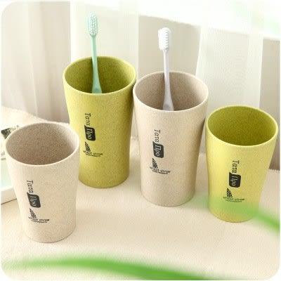 【全館5折】WaBao 小麥纖維刷牙杯 漱口杯 (小號) =D0A228=