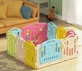 兒童游戲圍欄室內家用嬰兒安全防護欄柵