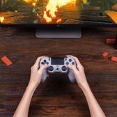 八位堂USB無線藍牙接收器電腦樹莓派NSwitch游戲機PS34手柄轉換用