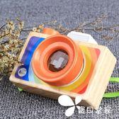 萬花筒 仿木質蜂眼多棱鏡效果單反相機式玩具