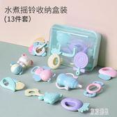 新生嬰兒玩具0-1歲咬牙膠手搖鈴4個月3女寶寶小孩益智6抓握訓練 zh1712 『東京潮流』