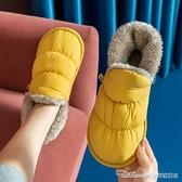 雪地靴雲朵雪地鞋女冬季加厚防滑棉鞋女加絨保暖一腳蹬拖鞋防水雪地靴女【快速出貨】