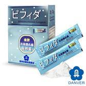 【丹華】金牌比菲德氏菌隨身包(3g*30包)促