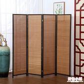 屏風 屏風臥室遮擋隔斷墻折疊客廳移動中式實木簾簡約現代辦公裝飾家用 週年慶8折
