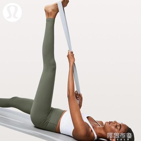 瑜伽帶 lululemon丨No Limits Stretching瑜伽拉伸帶LU9ACNS 新年禮物