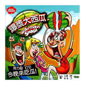 【P&P GAMES】爆漿大西瓜 YL20060