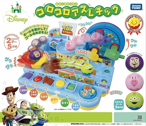 《 Disney 迪士尼 》玩具總動員 彈跳球球遊戲組 / JOYBUS玩具百貨